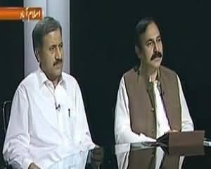 News Line - 11th July 2013 (Maujooda Mulki Suretehaal)