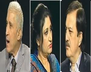 News Line - 13th June 2013 (Wafaqi Budget 2013-14..Ek Jaiza)