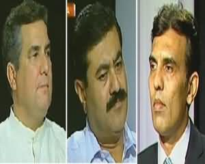 News Line - 14th June 2013 (Wafaqi Budget 2013-14...IMF Aur Pakistani Awam)