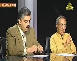 News Line - 17th August 2013 (Misr Ki Bigharti Huwi Suretehaal...)