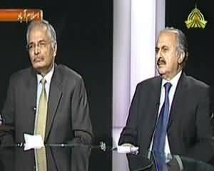 News Line - 1st August 2013 (American Wazeer-e-Kharja Ka Dora-e-Pakistan)