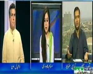 News Line - 20th July 2013 (Baldiati Intekhabaat..Naguzir Kyun???)