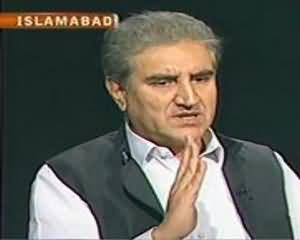 News Line - 20th June 2013 (America Taliban Mazakarat..Khite Ka Mustakbil)