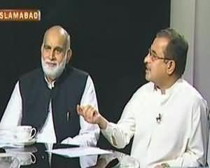 News Line - 21st June 2013 (Qaumi Security Policy..Kitni Muhesar??)
