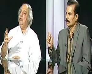 News Line - 25th July 2013 (Deshat Gardi...Sadbaab Kaise??)