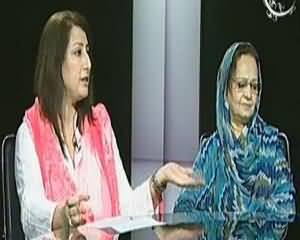 News Line - 26th July 2013 (Saddarti Election..Boycott Kyun??)