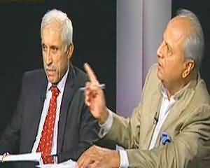News Line - 28th June 2013 (Mulki Maeshat Aur IMF...)