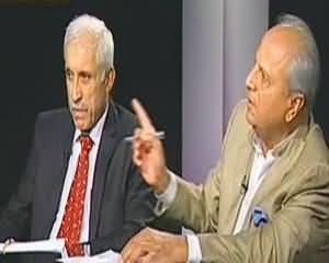 News Line - 28th June 2013 (Mulki Maeshat Aur IMF...)