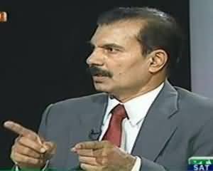 News Line - 29th June 2013 (Wazir-e-Azam Ka Dora-e-Chin..Khite Ki Suretehaal)
