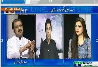 News Line - 31st May 2013 (Hakoomat Sazi in Sindh)
