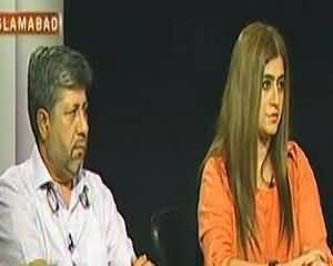 News Line - 4th July 2013 (Misir: Badalti Surat e haal)