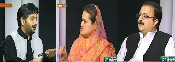 News Line - 8th June 2013 (Nayi Hukomaat...Tarjiyaat Kia???)