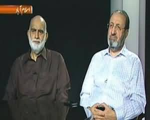 News Line (Ban Ki-moon Ka Dora-e-Pakistan) - 15th August 2013