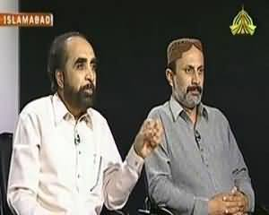 News Line (Karachi Ka Aman ... Pakistan Ki Zaroorat) - 5th September 2013