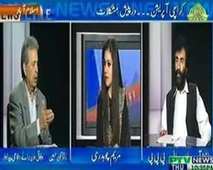 News Line (Karachi Operation, Darpesh Mushkalaat) - 19th September 2013