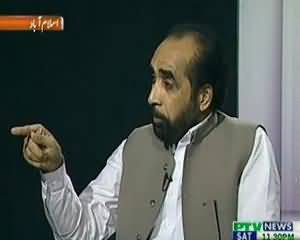 News Line (Media Ka Kirdar Aur Zimedariyan..??) - 24th August 2013