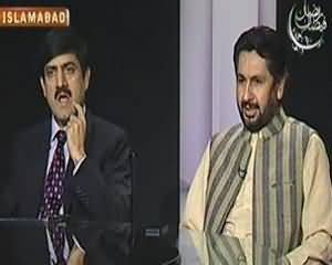 News Line on PTV News - 2nd August 2013