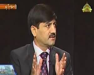 News Line (Pak Bharat Taluqaat) - 28th September 2013