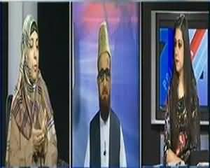 News Line (Saza e Maut: Deeni-o-Masharti Mayar) - 14th September 2013
