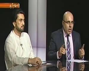News Line (Taliban Aman Muzakarat, Drone Hamle) - 3rd October 2013