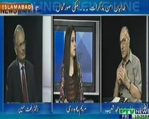 News Line (Taliban Aman Muzakarat, Mulki Suretehaal) - 20th September 2013