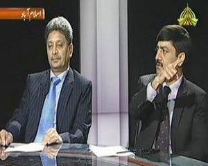 News Line (Taliban Se Muzakarat Aur Drone Hamle..) - 13th September 2013
