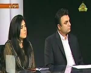 News Line (Wazir-e-Azam Ka Khitaab Aur Nujawan) - 21st September 2013