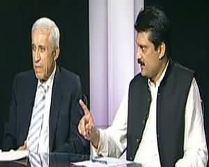 News Line (Zimni Intekhabat 2013...Tawaqqat-o-Nataij) - 22nd August 2013