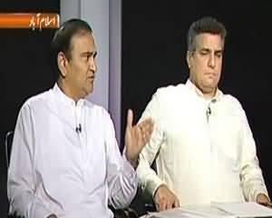 News Line (Zimni Intekhabat k Baad Ki Suretehaal) - 23rd August 2013