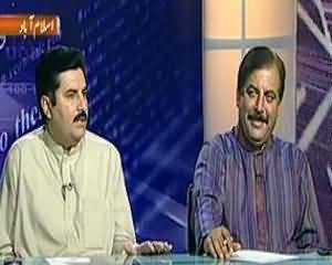 News Night - 12th July 2013 (Swiss Mukadmat .. Muamla Kis Taraf Jaye Ga?)