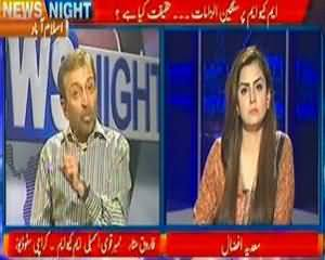 News Night - 13th July 2013 (MQM Pe Sangin Ilzamaat...Haqiqaat Kia Hai???)