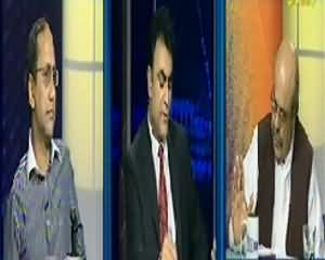 News Night - 14th June 2013 (Budget 2013-14 Naye Takers Ka Nifaaz..Kia Mayisaat Behtar Hogi?)