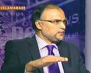 News Night - 18th July 2013 (Ahsan Iqbal Exclusive Interview)