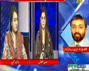 News Night - 20th July 2013 (Presidential Elections 2013)