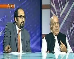 News Night - 22nd August 2013 (Zimni Intekhabat 2013...Faisla Awam Ka)