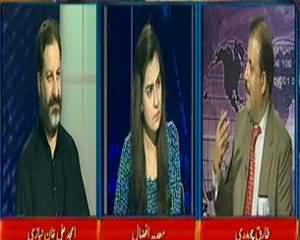 News Night - 22nd June 2013 (Kuch Ilaaj Ho Akhir Is Ka Bhi !!!)