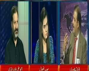 News Night - 22nd June 2013 (Kuch Ilaaj Ho Akhir Is Ka Bhi !!!)