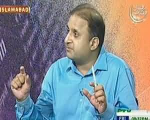 News Night - 26th July 2013 (Saddarti Election Ka Boycott...Siasi Jamaton Ka Kirdar)