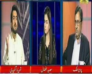 News Night - 27th June 2013 (Budget 2013 Manzoor...Kia Awami Tuwakhat Puri Huwi??)