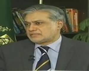 News Night - 5th July 2013 (IMF Se Karza..Kia Pakistan Ki Kismat Badle Gi??)