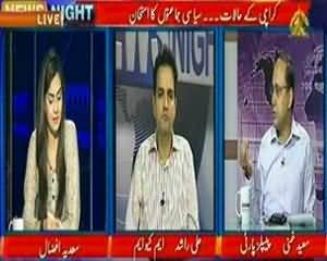 News Night (Karachi k Halaat..Siasi Jamaton Ka Imtehan) - 30th August 2013