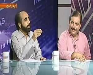 News Night (Karachi Mai Target Operation, Tawokaat Aur Nataij) - 13th September 2013