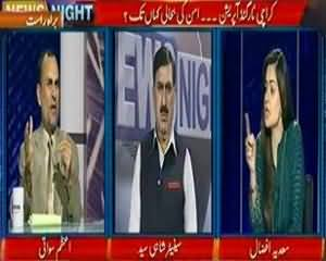 News Night (Karachi Target Operation, Aman Ki Bahali Kahan Tak??) - 20th September 2013