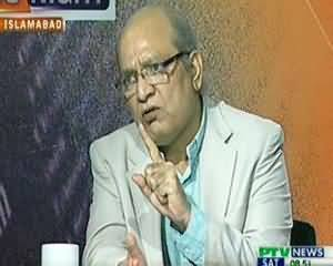 News Night (Pakistan India Prime Ministers Meeting, Expectations??) - 28th September 2013