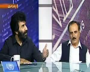 News Night (Saniha Awaran, Imdadi Karwahiya Aur Aman-o-Aman) - 26th September 2013