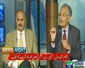 News Night (United Nation General Assembly - Nawaz Sharif Ka Khitab) – 27th September 2013