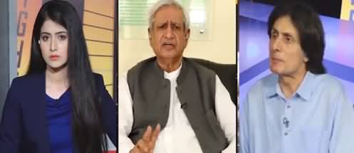 News Night With Aniqa Nisar (Afghanistan Issue, Agriculture Growth) - 12th July 2021