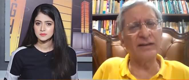 News Night With Aniqa Nisar (Aitzaz Ahsan Exclusive Interview) - 10th August 2021