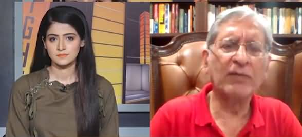 News Night With Aniqa Nisar (Aitzaz Ahsan Exclusive Interview) - 9th September 2021