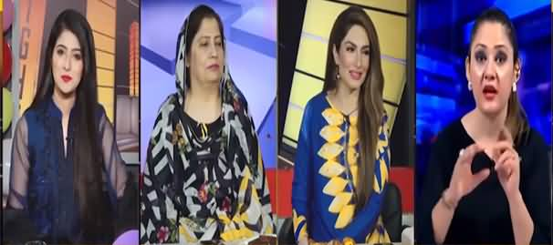 News Night With Aniqa Nisar (Eid Special Show) - 22nd July 2021